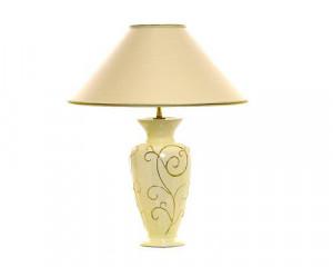 Lampe Bougeoir (Versailles)