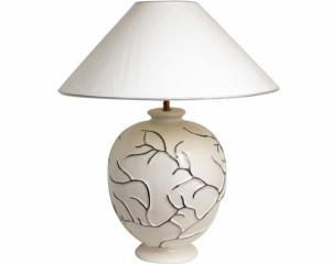 Lampe GM (Coraux)