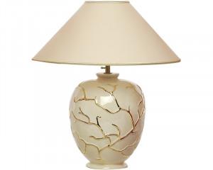 Lampe PM (Coraux)